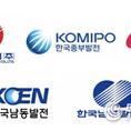 한국전력공사 낙하산인사 임명논란