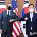 한미 외교장관 회담