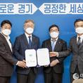 """이재명 """"특별한 희생엔 특별한 보상, 경기 동남권 GTX 유치 적극 협력할 것"""""""